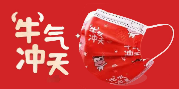 网红口罩印花