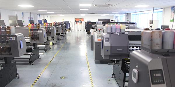 数码纺织印花厂